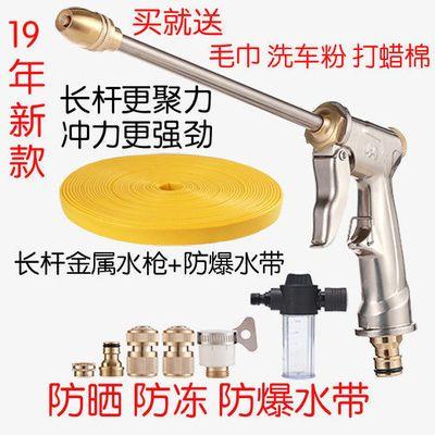高压洗车水枪套装长枪头家用软水管铜质接头清洗工具防冻防爆汽车