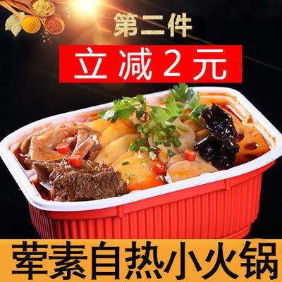 重庆自热火锅酸辣粉有肉懒人火锅便宜即食网红麻辣自热小火锅速食