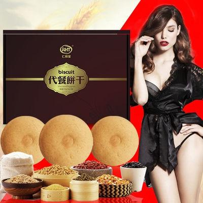 (买三送一 )纸老虎代餐饼干酥卡饼干咔饱腹营养饼干15g*21袋