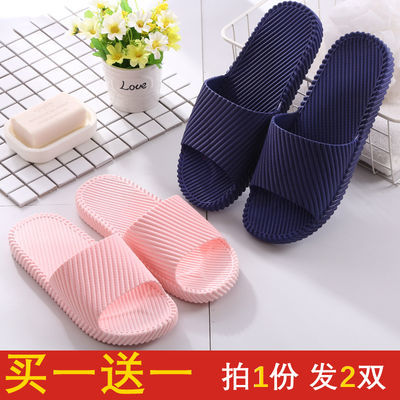 【买一送一】居家防滑拖鞋男女夏季男士浴室拖鞋外穿情侣凉拖鞋
