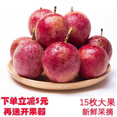 【送开果器】雉鲜生 广西百香果 大果15枚/箱 单果 70g+ 新鲜水果