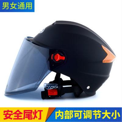 摩托车头盔夏季男女通用电动车半盔防晒镜片安全帽带尾灯头盔305