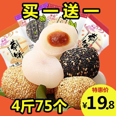 【买1箱送1箱】干吃汤圆麻薯驴打滚250克/4斤糕点糯米糍零食批发