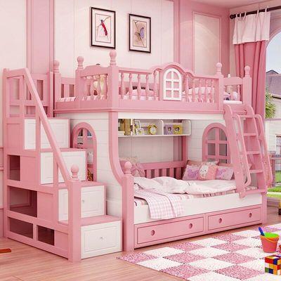儿童床女孩粉色全实木床双层床子母床上下铺床实木多功能两层床