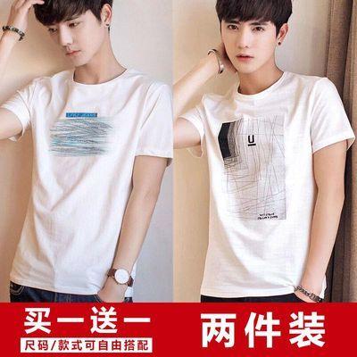 超值两件装2019新款夏季男士青少年学生潮短袖t恤男圆领男装上衣