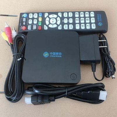 中兴永久免费电视盒无线wifi全网通网络机顶盒4k高清播放器安卓