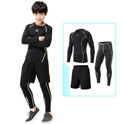 儿童运动紧身衣套装男长袖跑步健身服篮球足球打底裤速干衣训练服