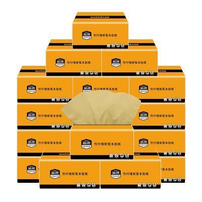 32包纸巾抽纸整箱蓝漂竹浆本色卫生纸家用实惠装餐巾纸家庭装面纸