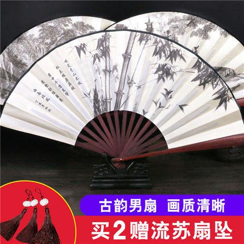 古风折叠扇子折扇中国风男生霸气蹦迪夏季定制复古典汉服随身便携