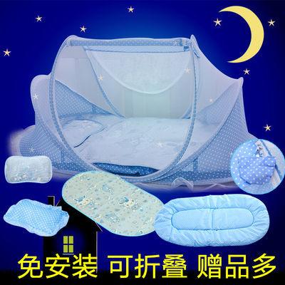 可折叠婴儿蚊帐有底免安装宝宝防蚊纹帐新生儿防蚊罩