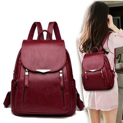 双肩包女2020新款韩版大容量包包时尚百搭软皮女士背包潮旅行书包