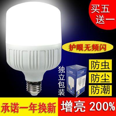新款LED灯泡e27节能灯220V室内路灯家用led超亮包邮玉米灯宽电压