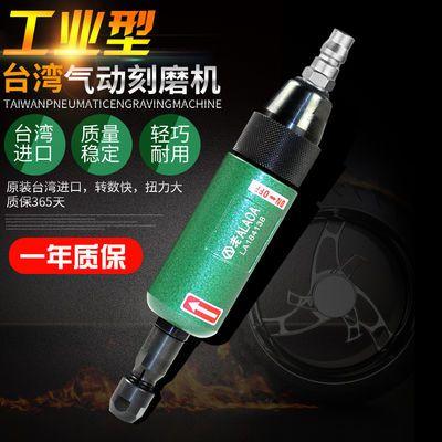 老A 中国台湾原产气动刻磨机 旋转打磨机打磨工具风磨机气磨机