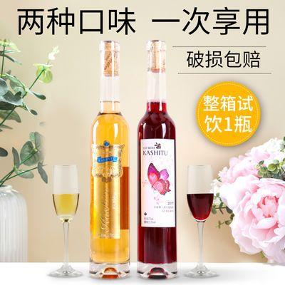 卡诗图原装红酒冰酒葡萄酒情侣两支冰白葡萄酒香槟礼盒甜冰酒男女