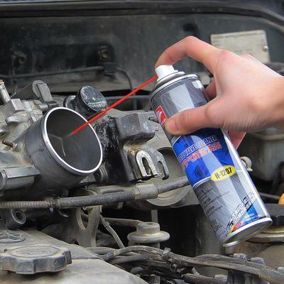 好顺汽车节气门专用清洗剂进气管道免拆清洁剂节流阀化油器清洗液
