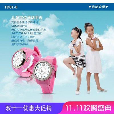 中派儿童学生智能手表包邮防丢全球定位插卡通话电话手机触点充电