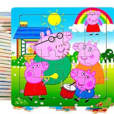 儿童积木益智玩具拼装大号颗粒创意塑料彩色男孩女孩早教智力开发