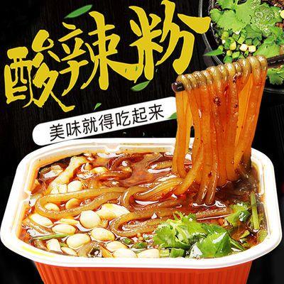 重庆懒人火锅荤菜牛肉自热火锅自煮冷水方便麻辣小火锅速食酸辣粉