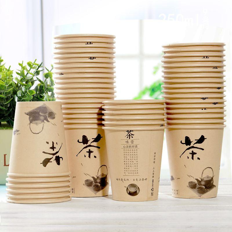 特价纸杯一次性杯子加厚口杯批发商用家用办公可定制logo整箱包邮的细节图片6