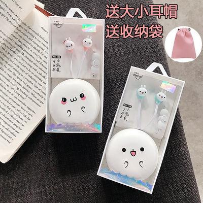 <送收纳盒>可爱ins耳机学生少女耳机子OPPO苹果vivo华为荣耀通用