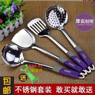 不锈钢锅铲套装厨房炒菜铲子家用汤勺漏勺厨具套装长柄防烫加厚铲