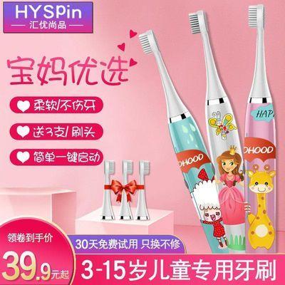 儿童电动牙刷3-6-12岁小孩宝宝非充电式软毛超细防水自动卡通美白