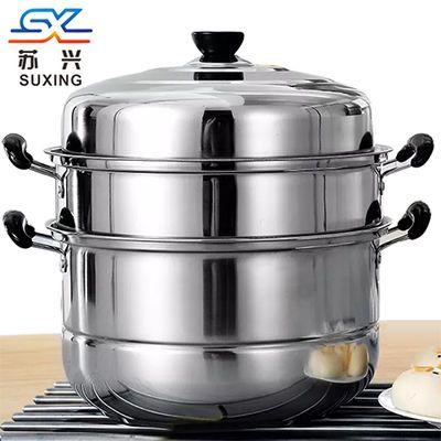 苏兴蒸锅不锈钢三层加厚火锅3层二2层多层蒸笼电磁炉锅具26c-30cm