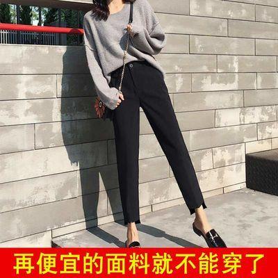 小西装裤子女直筒学生显瘦韩版宽松黑色休闲哈伦萝卜九分不规则夏