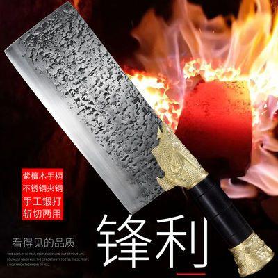 龙泉手工菜刀不锈钢锻打夹钢切片刀厨房屠龙家用厨师切肉刀具锋利