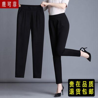 加绒/不加绒 秋冬季休闲裤女黑色裤子大码女装高腰小脚裤哈伦裤