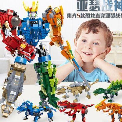 高达军事拼图大黄蜂飞机儿童模型礼物城市小颗粒乐高积木玩具机器