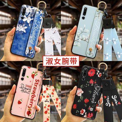 华为荣耀magic2手机壳硅胶全包手机套防摔个性男女款腕带时尚潮新