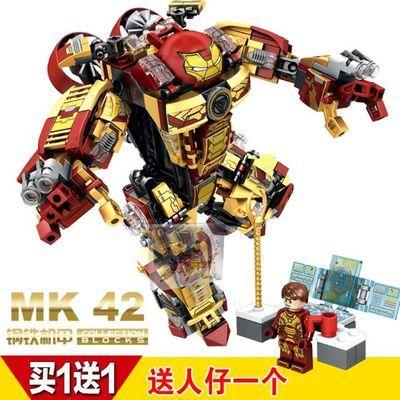 智力模型合体拼插组装擎天柱小孩思维高达飞机机器人益智乐高积木