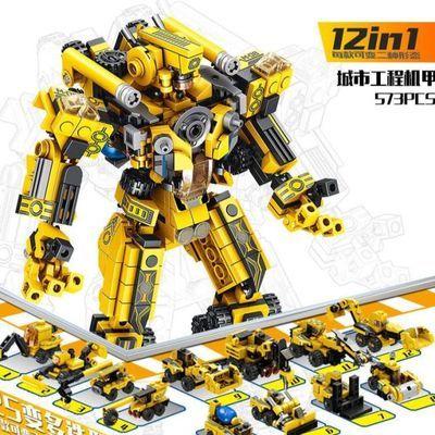 高达思维女男孩变形金刚城市汽车儿童儿童玩具大黄蜂警车乐高积木