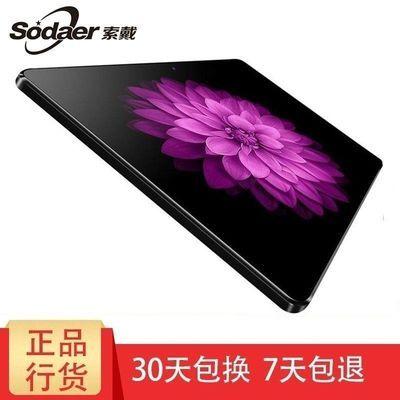 新款超薄10寸平板电脑八核wifi智能安卓高清电信全网通4G上网通fi