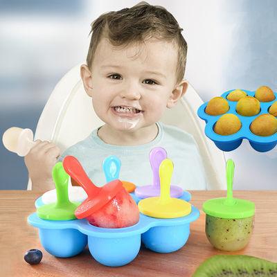 雪糕模具家用冰棍冰棒冰淇淋冻冰块冰格硅胶自制烘焙模具蛋糕模具