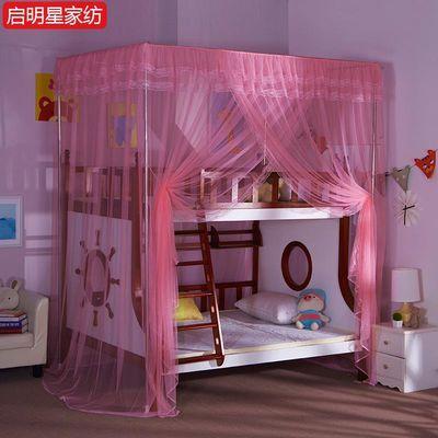 儿童上下铺床蚊帐直梯梯柜落地支架母子床1.35高低1.5m1.35子母床