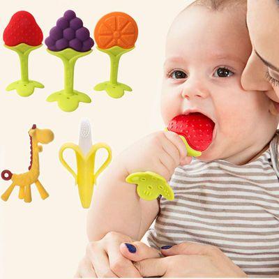 婴儿磨牙棒牙胶咬咬乐宝宝无毒硅胶可水煮小鹿牙胶玩具3-6-24个月