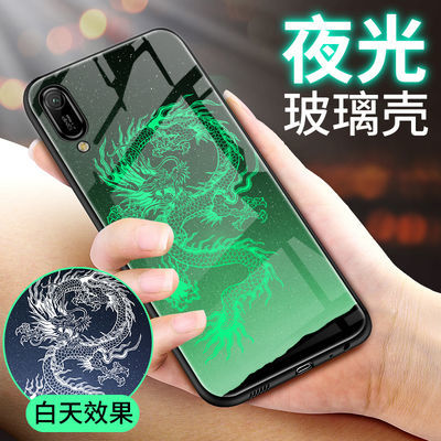 华为畅享9e/MRD-AL00玻璃手机壳畅享9s/POT-AL00a夜光保护套创意