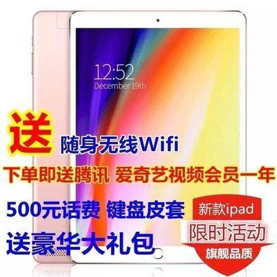 大屏超薄新款安卓智能平板电脑高清双卡双待全网通4G通话wifiaxfi