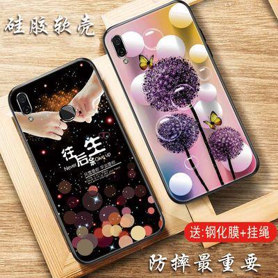 华为畅享9plus手机壳女9/9s/9e/8plus硅胶软壳可爱防摔保护套全包