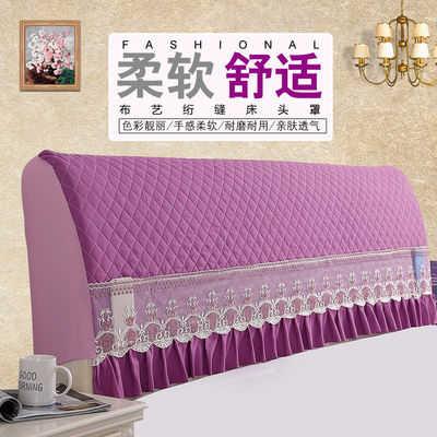 全包夹棉加厚床头罩床头套床头防尘罩简约现代夹棉软包床头罩