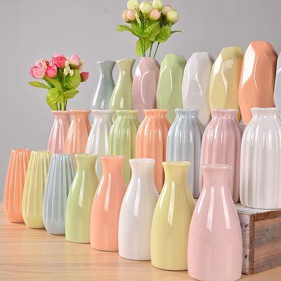 陶瓷水培小花瓶水培绿萝富贵竹插干花假花客厅装饰品玻璃花瓶摆件