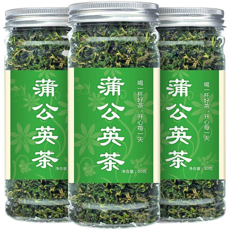 【买1发2】长白山蒲公英茶蒲公英根茶叶菊花玫瑰水果花茶50克