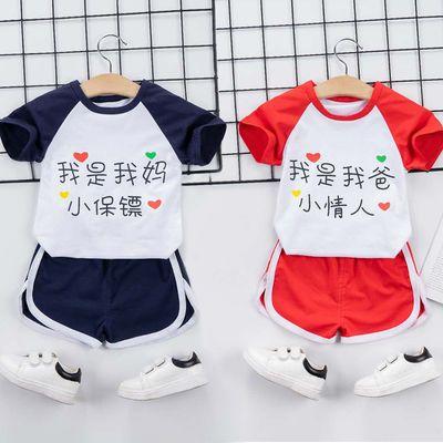 宝宝夏装童装套装男小童女短袖短裤两件套婴儿1-6岁新款夏季衣服