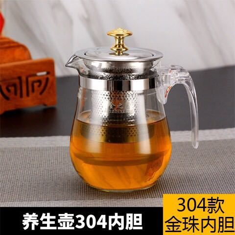 加厚耐高温玻璃花茶壶不锈钢过滤泡茶壶办公玻璃茶具防爆玲珑杯