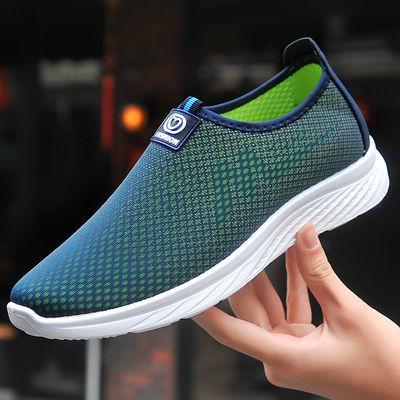 踏特尔2020夏季新款休闲男鞋健步鞋透气网面鞋旅游鞋驾车鞋懒人鞋