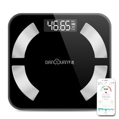 电子秤体重秤称成人家用精准体脂秤可充电减肥人体称智能计重器