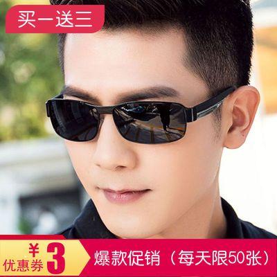 太阳镜男开车防紫外线偏光高清墨镜男士智能变色驾驶镜钓鱼眼镜女