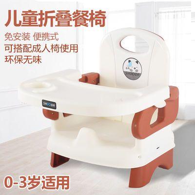 儿童椅宝宝餐椅吃饭座椅多功能便携式可折叠靠背椅婴儿餐桌小凳子